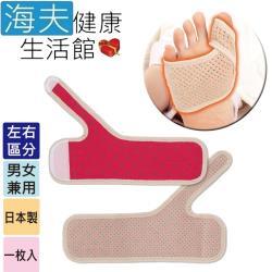 百力肢體裝具 (未滅菌) 海夫健康生活館  ALPHAX 遠紅外線拇指外翻紓緩帶 舒緩支撐固定帶 1入 日本製