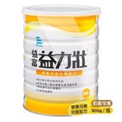 加送隨機奶粉包2包【益富】益力壯 營養均衡配方 900g (2罐)