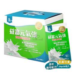 限量加送6包【益富】元氣強 洗腎適用配方 24g*30包/盒 (2盒)