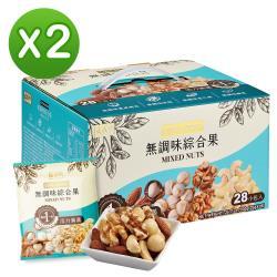 【盛香珍】無調味綜合果量販盒700gX2盒
