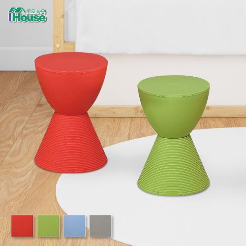 IHouse-皮卡 耐磨塑料小圓椅