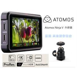 【買就送影像擷取卡】澳洲 Atomos Ninja V 忍者 外接螢幕 4K HDMI 5吋 便攜式 外接監視器 可監控 後製 公司貨