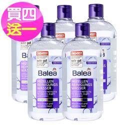 (買四送一)Balea芭樂雅-3合1深層清潔眼唇爽膚卸妝水400ml 共5入