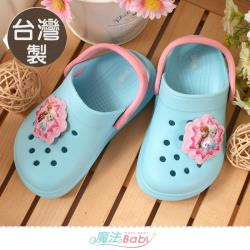 魔法Baby 女童鞋 台灣製迪士尼冰雪奇緣正版閃燈休閒鞋 電燈鞋~sa04266