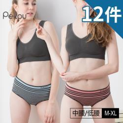 PEILOU貝柔 無縫竹炭條紋(低/中腰三角褲)(12件組)