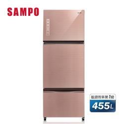 聲寶SAMPO 455公升一級能效時尚玻璃系列變頻三門冰箱 SR-A46GDV(P1)