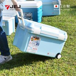日本JEJ 日本製手拉式滾輪多功能保冷冰桶-45L (釣魚/露營/戶外休閒)