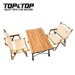 韓國TOP&TOP 超輕量木紋鋁合金一桌兩椅組合 加大款/露營桌/露營椅/摺疊桌/摺疊椅