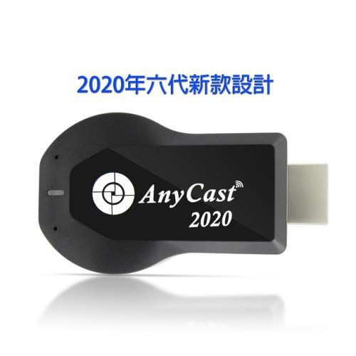 【四扇片款】六代Anycast-2020自動免切換無線影音電視棒(送4大好禮)/