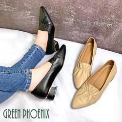 GREEN PHOENIX 抓皺荷葉金屬邊條全真皮尖頭粗低跟樂福鞋U50-29571