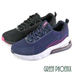 GREEN PHOENIX 混色凸紋飛線編織膠條綁帶平底氣墊鞋/休閒鞋U25-29320