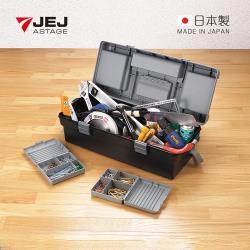 日本JEJ 日本製 職人680型兩用分隔式PP工具箱(附背帶) (手提肩揹)