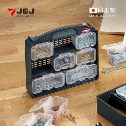 日本JEJ 日本製8格可拆組合式分類手提零件箱