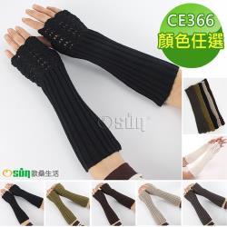 Osun-秋冬新款魚鱗造型保暖針織半指露指手套毛線手臂套袖套 (顏色任選-CE366)