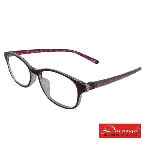 【Docomo】美感濾藍光太陽眼鏡