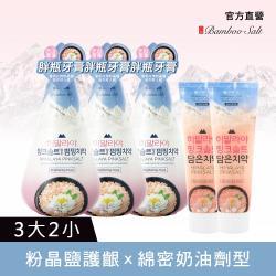 LG喜馬拉雅粉晶鹽雪白牙膏天山雪蓮雙劑型3大2小