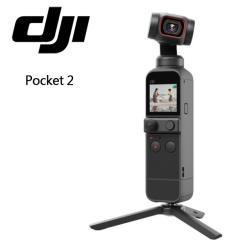 DJI POCKET 2 口袋雲台相機 套裝版 (公司貨)