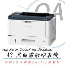【公司貨】 Fuji Xerox DocuPrint 3205 / DP3205d A3 黑白雷射印表機