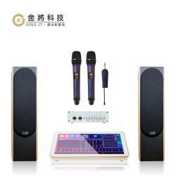 【金將科技】KKPAD 15.6吋安卓雲端觸控屏迷你好聲音卡拉OK/KTV組
