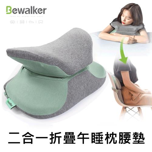 Bewalker
