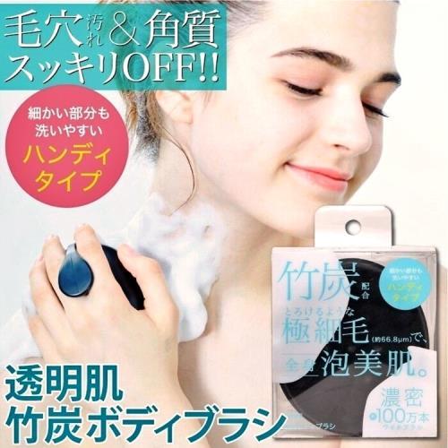 日本COGIT竹炭超細纖維刷毛沐浴刷凸點清潔洗澡刷907463(尺寸9x8x8公分)細緻泡泡洗背搓背搓澡刷