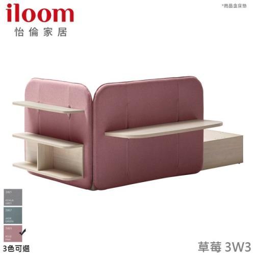 【iloom 怡倫家居】Scoop 書桌收納型床架-1400型桌板 (含床墊)-3色可選