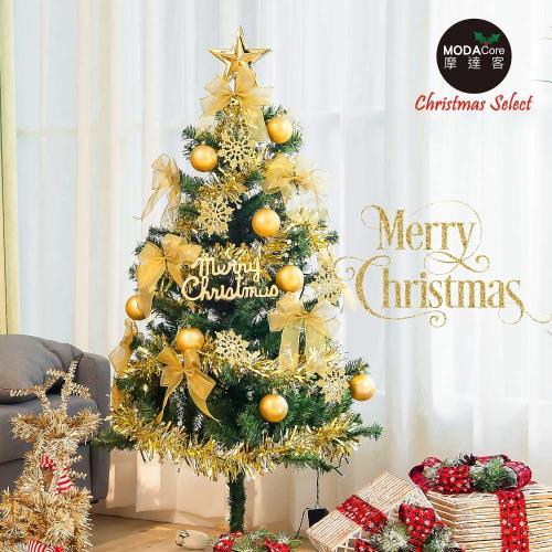 摩達客耶誕-5尺/5呎(150cm)特仕幸福型裝飾綠色聖誕樹