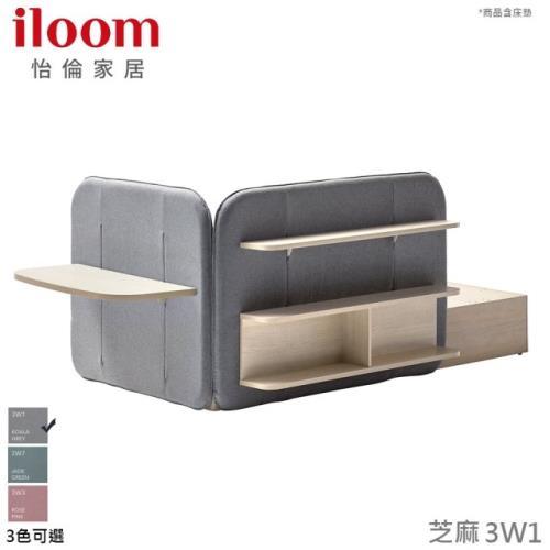 【iloom 怡倫家居】Scoop 書桌收納型床架-1000型桌板 (含床墊)-3色可選