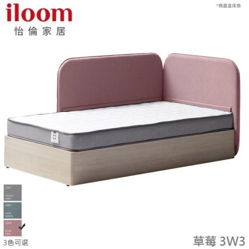 【iloom 怡倫家居】Scoop 基本型床架 (含床墊)-3色可選