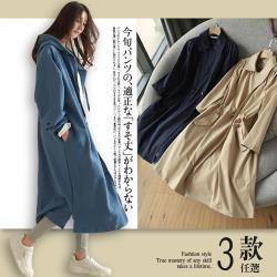 【艾米蘭】日韓時尚熱賣氣質風衣-3款任選(S-2XL)
