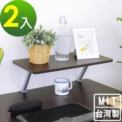頂堅 寬60公分(Z型)桌上型置物架/螢幕架-二色可選-2入/組