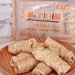 【本家生機】非基改黃金豆腸135g±4.5%