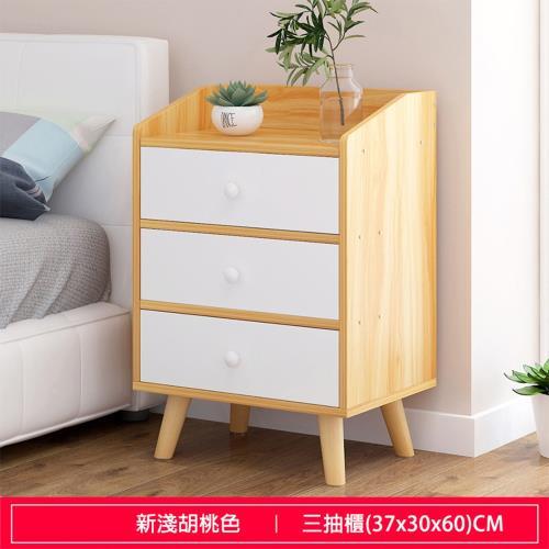 [生活藏室]木腳床頭櫃-三抽櫃/