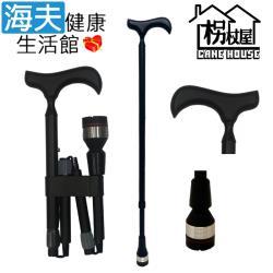 海夫健康生活館 枴杖屋 如意套筒系列 防滑 折疊伸縮 手杖 黑(W41C01)