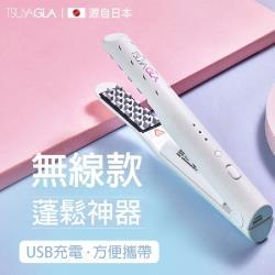 【PANATEC 沛莉緹】USB無線式頭髮蓬鬆燙髮根神器 平板夾 玉米鬚 格子夾 K-199