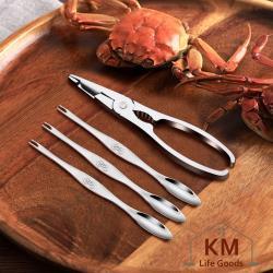 KM生活 不鏽鋼吃蟹工具4件套組