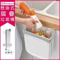 2件超值組 日本Imakara無印風廚房流理臺加厚懸掛式大容量收納伸縮摺疊垃圾桶