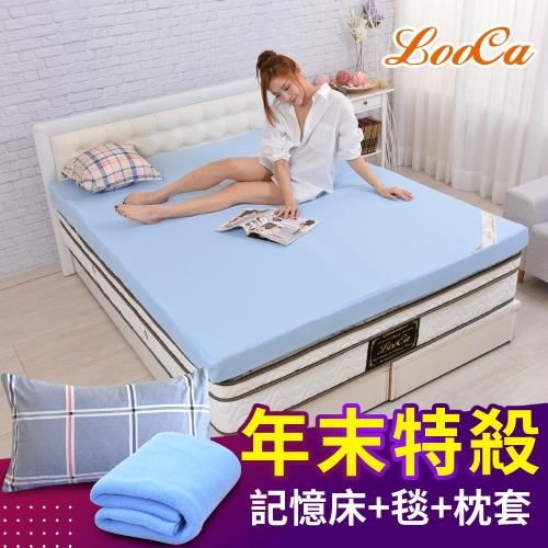 年末下殺【贈毯+枕套*2】LooCa吸濕排汗釋壓12cm記憶床墊(雙人5尺)/