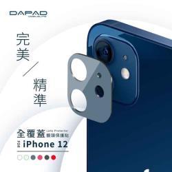 Dapad  APPLE iPhone 12 ( 6.1吋 ) 全覆玻璃鏡頭貼 ( 鏡頭保護貼 )-滿版玻璃-雙眼