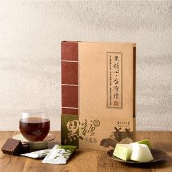 【古酵寶】黑糖冬瓜茶糖膏 三盒組