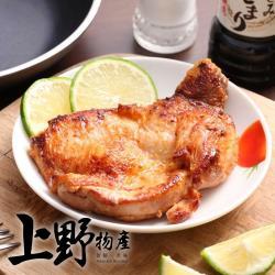 【上野物產】酸辣泰式檸檬雞腿排(100g±10%/片)x20片