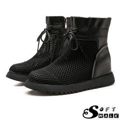 【SOFT WALK 舒步】真皮頭層牛皮縷空網紗拼接抽繩綁帶造型內增高短靴 黑
