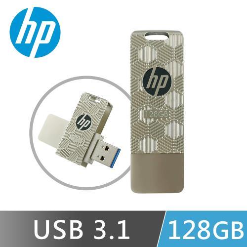 【HP惠普】x610w