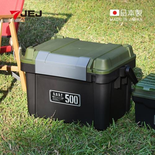 日本JEJ 日本製 專業500型可層疊密封PP手提工具箱(附分類盒) (釣魚/露營/戶外休閒)
