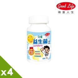 【得意人生】兒童益生菌 乳鐵蛋白 4入組(60錠)