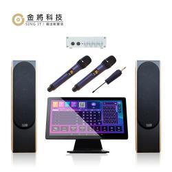 【金將科技】KKPAD 21.5吋安卓雲端觸控屏迷你好聲音卡拉OK/KTV組