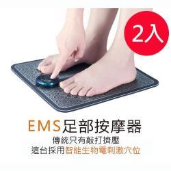 PinUpin 升級版液晶顯示EMS足底腿部USB充電按摩墊2入組