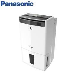 Panasonic國際牌 10L一級能效ECONAVI濾PM2.5清淨除濕機F-Y20JH
