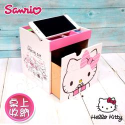 Hello Kitty_凱蒂貓 多功能手機架收納單抽盒 置物盒 桌上收納 文具收納(正版授權台灣製)