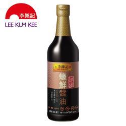 【李錦記】頭道蠔鮮醬油500ml(醬油膏/蠔油)